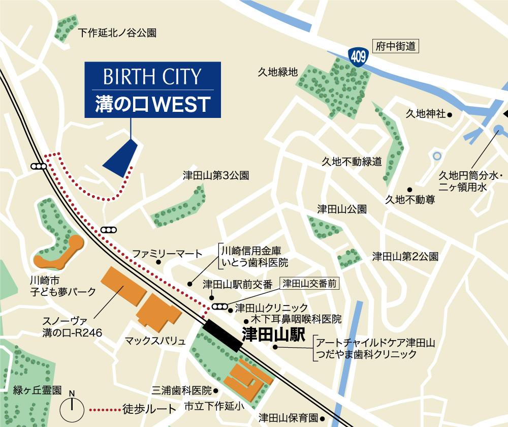 バースシティ溝の口WEST:案内図