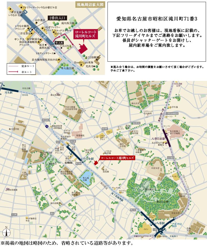 ローレルコート滝川町ヒルズ:モデルルーム地図
