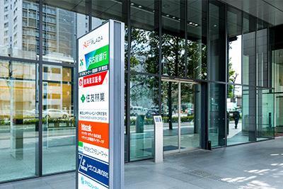 名古屋銀行 葵支店 約450m(徒歩6分)