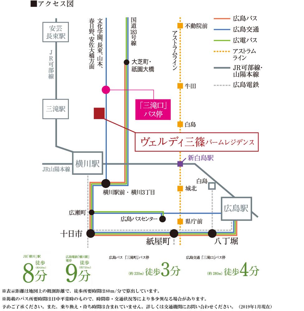 ヴェルディ三篠パームレジデンス:交通図