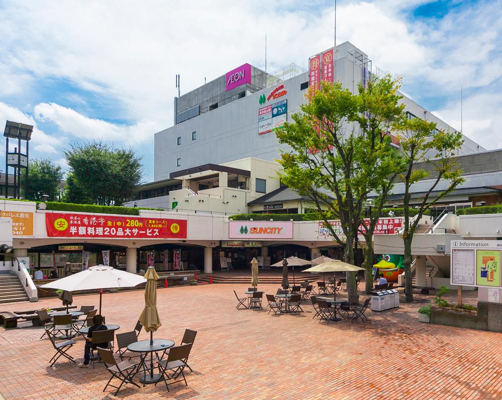 サンシティイオン 南越谷店 約990m(徒歩13分)