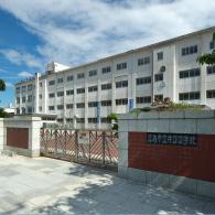 広島市立井口中学校 約1,420m(徒歩18分)