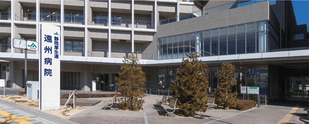 JA静岡厚生連 遠州病院 約660m(徒歩9分)