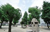 御射山公園 約240m(徒歩3分)