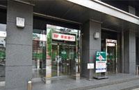 京都銀行三条支店 約200m(徒歩3分)