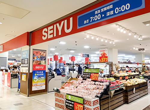 西友長崎駅店 約390m(徒歩5分)