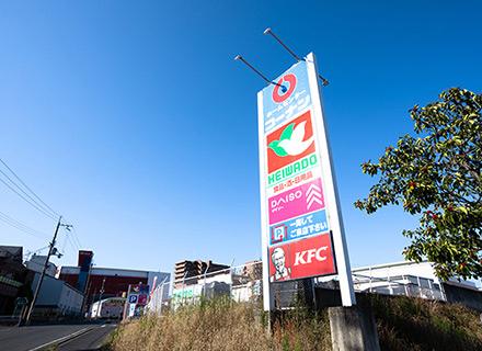 ホームセンターコーナン 東寝屋川店 約350m(徒歩5分)