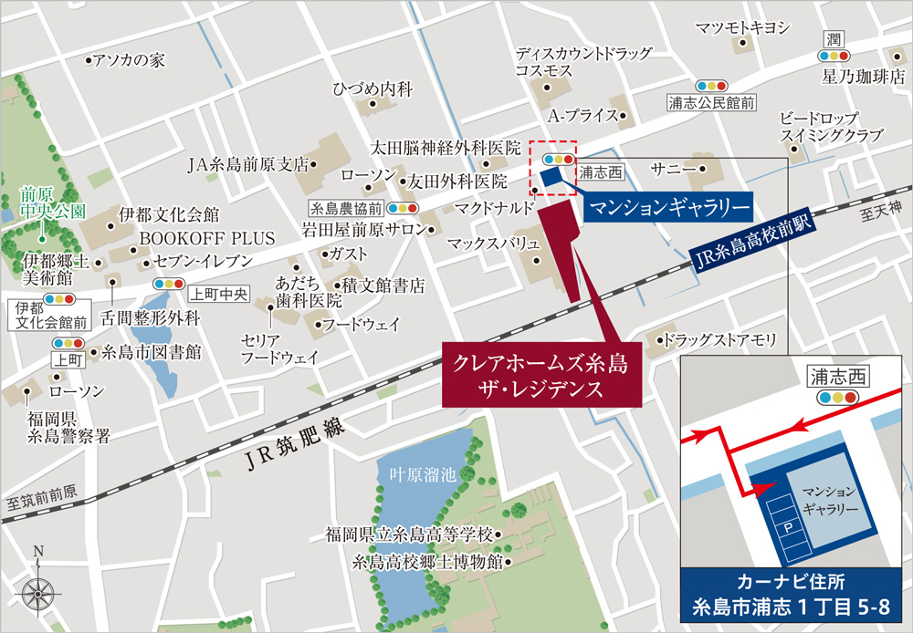 クレアホームズ糸島 ザ・レジデンス:モデルルーム地図