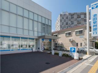池田泉州銀行 津久野支店 約190m(徒歩3分)