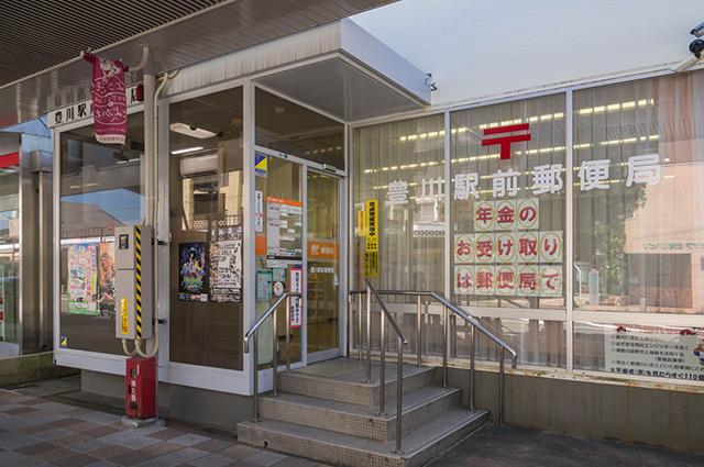 市立 東部中学校(正門) 約750m(徒歩10分)