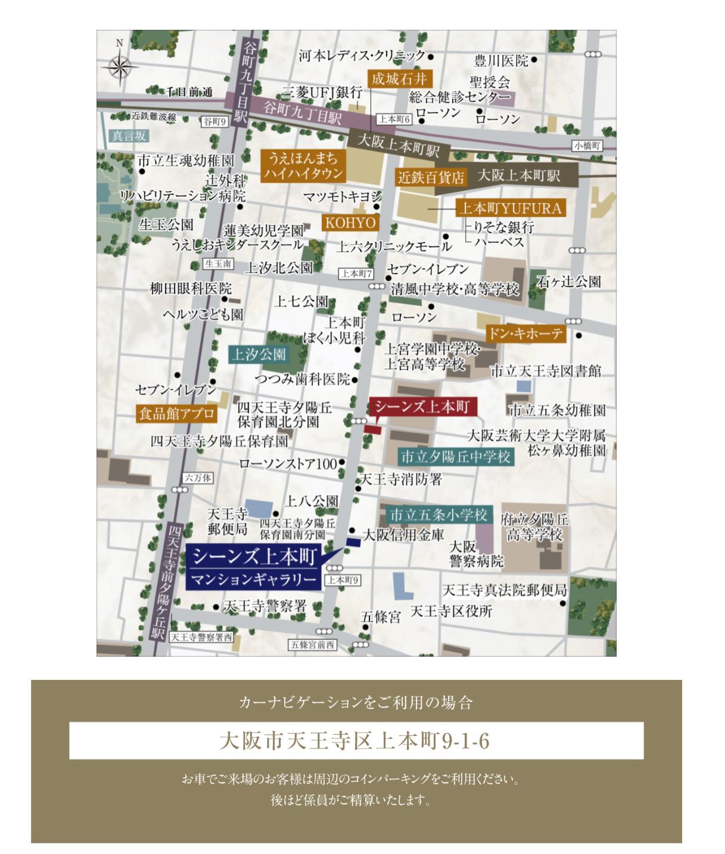 シーンズ上本町:モデルルーム地図