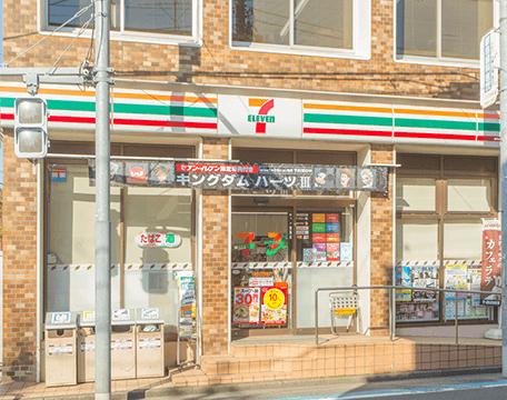 サミットストア五反野店 約540m(徒歩7分)