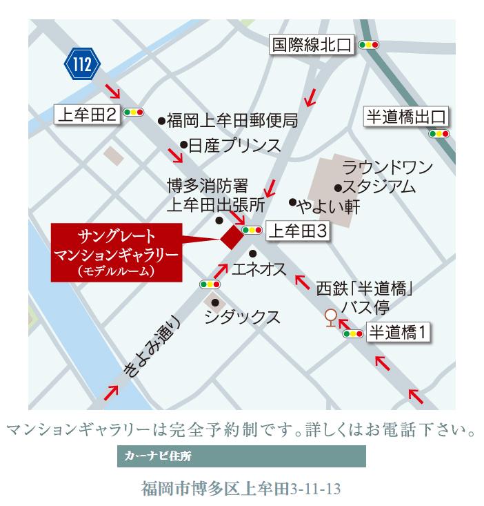 サングレート博多ロイヤルプレイス:モデルルーム地図