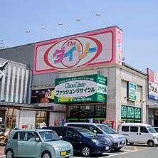 ザ・ダイソー福岡諸岡店 約170m(徒歩3分)