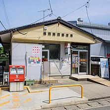 福岡諸岡郵便局 約290m(徒歩4分)