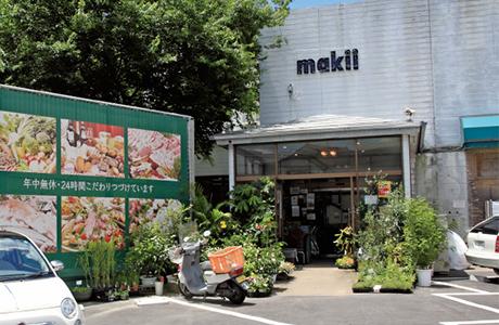 マキイ山荘通り店 約420m(徒歩6分)