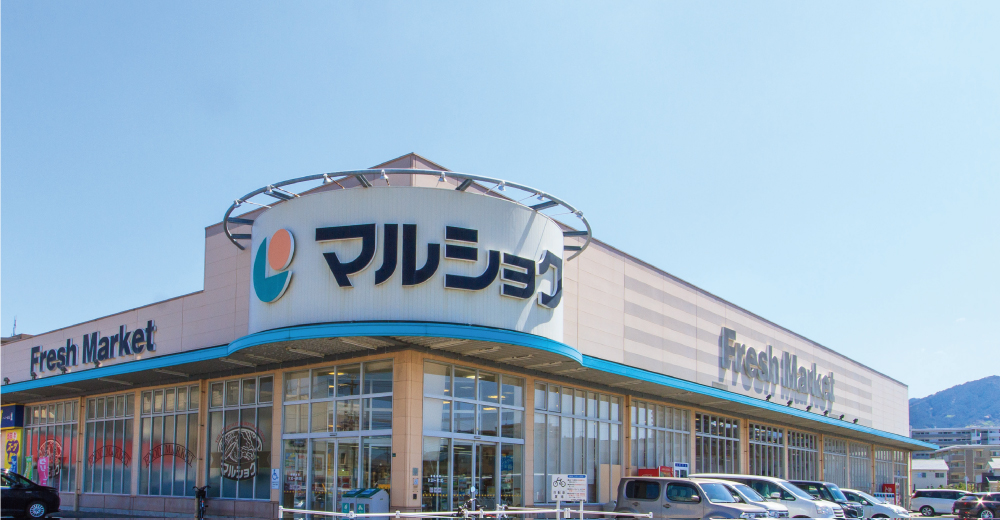 マルショク今宿店 約790m(徒歩10分)