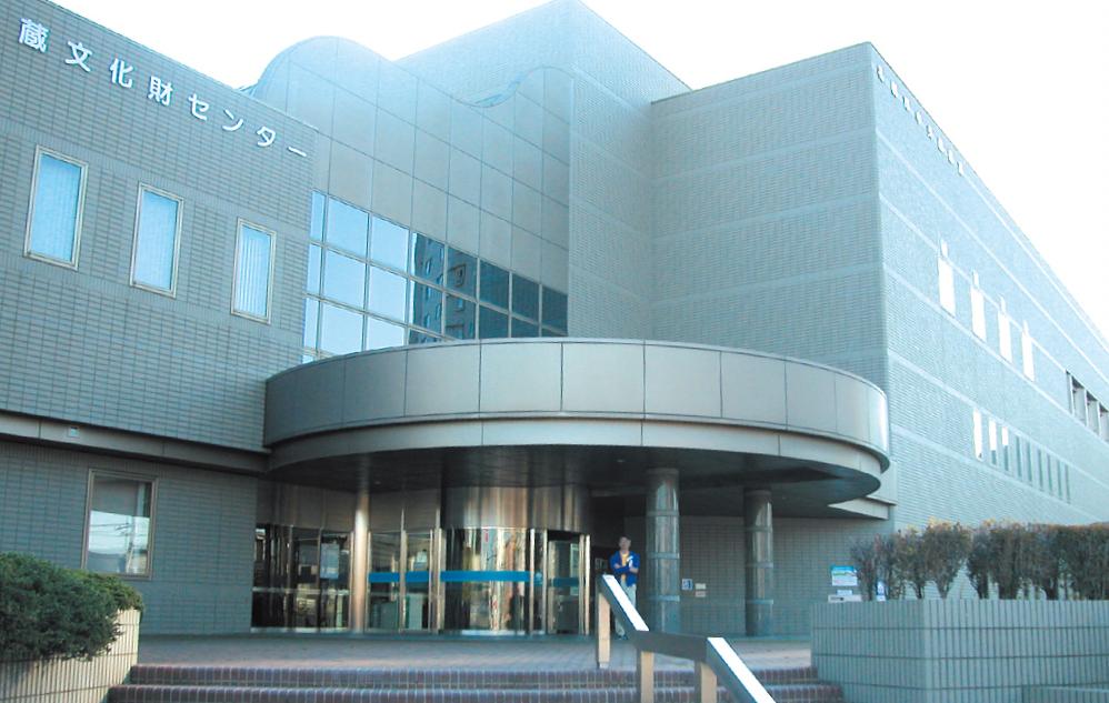 札幌中央図書館 約1,060m(徒歩13分)