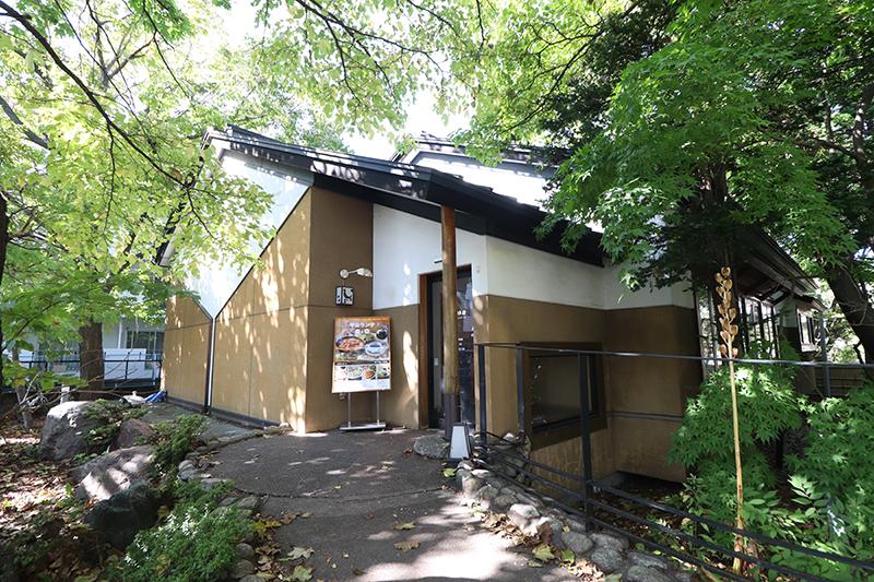 倉式珈琲札幌中島公園店 約1,040m(徒歩13分)