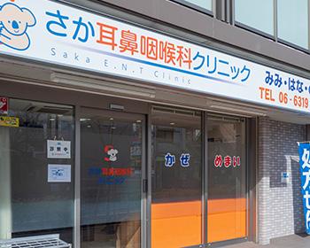 吹田市立千里第二幼稚園 約280m(徒歩4分)