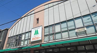 エムジー 嵯峨車折店 約800m(徒歩10分)