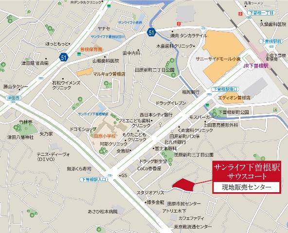 サンライフ下曽根駅サウスコート:モデルルーム地図