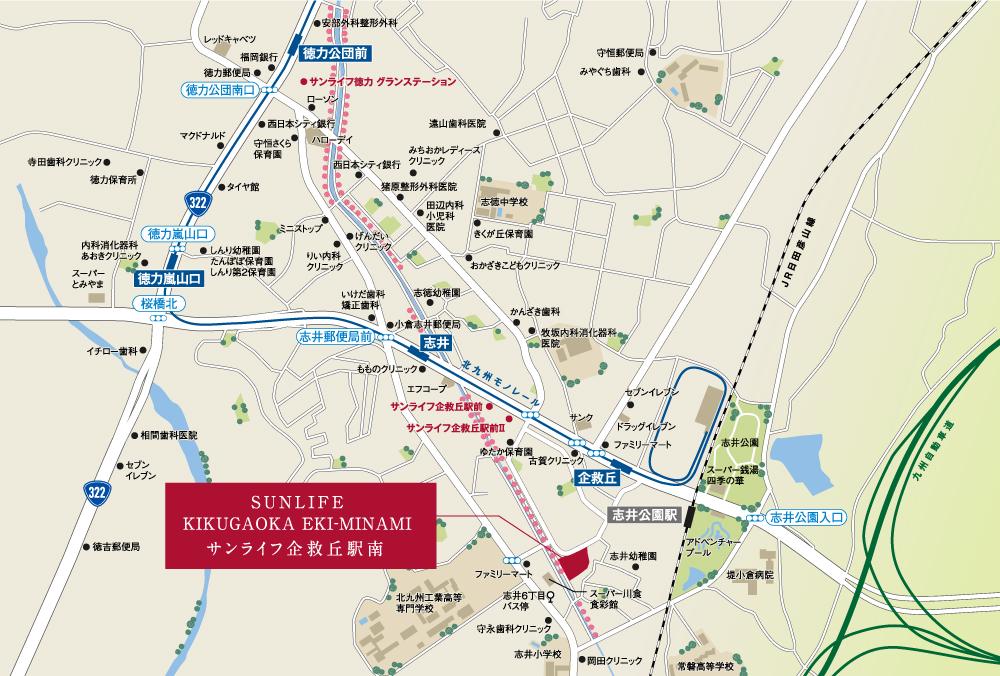 サンライフ企救丘駅南:案内図