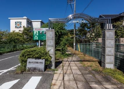 豊田市立四郷小学校 徒歩18分(約1,390m)