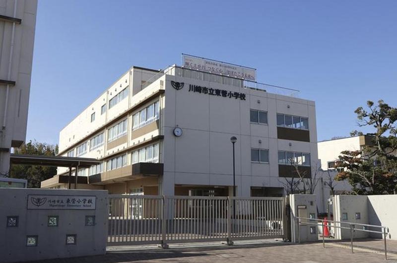 川崎市立東菅小学校 約800m(徒歩10分)