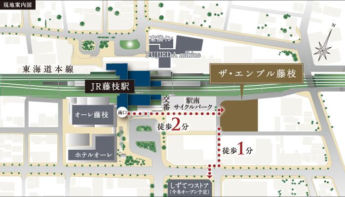 ザ・エンブル藤枝:案内図