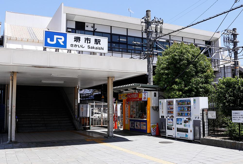 JR阪和線「堺市」駅 約320m(徒歩4分)