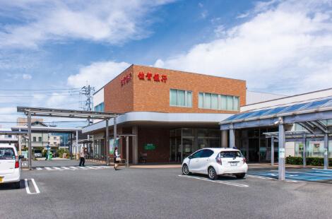 佐賀銀行 鳥栖支店 約920m(徒歩12分)