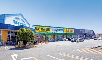 東町ショッピングプラザ・マークス 約1,080m(徒歩14分)