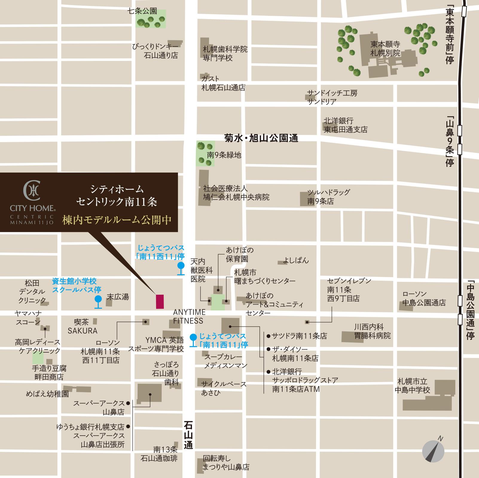 シティホーム セントリック南11条:モデルルーム地図