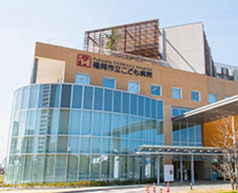 福岡市立こども病院 約160m(徒歩2分)