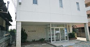 古川医院 約720m(徒歩9分)