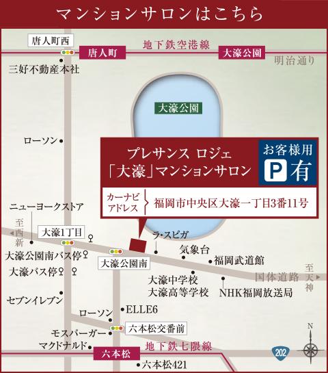 プレサンス ロジェ 呉服町:モデルルーム地図