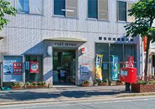 博多奈良屋郵便局 約320m(徒歩4分)