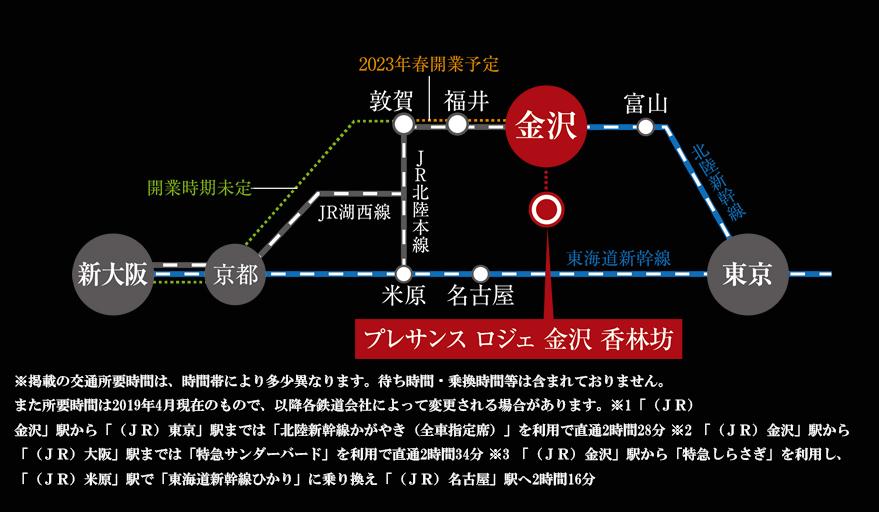 プレサンス ロジェ 金沢 香林坊:交通図