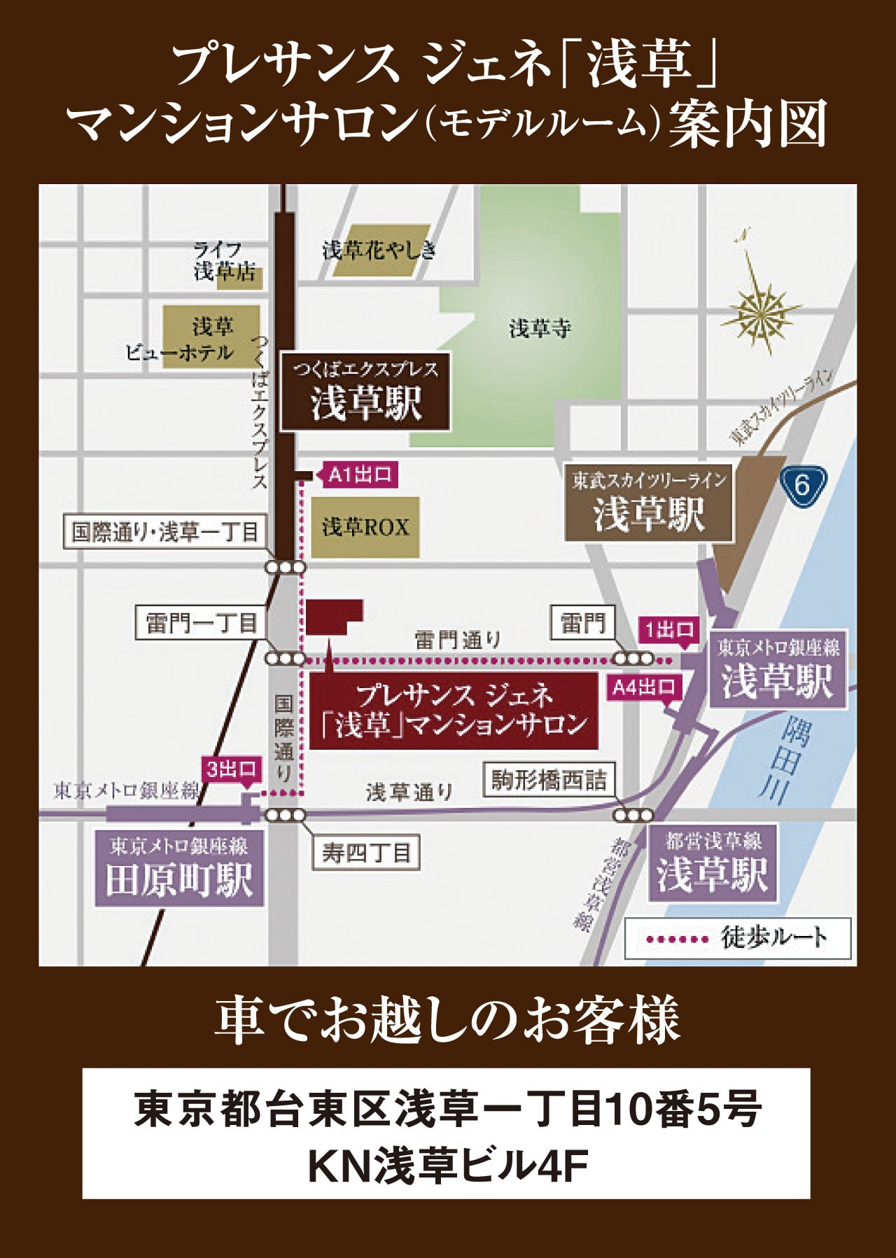 プレサンス ジェネ 浅草WEST:モデルルーム地図