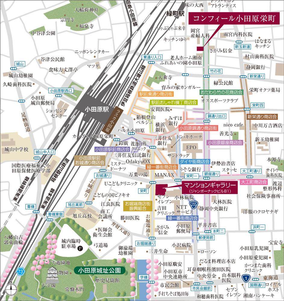 コンフィール小田原栄町:案内図