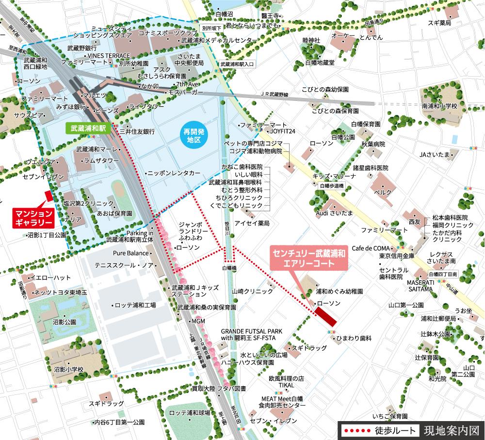 武蔵浦和ラブスマプロジェクト:案内図