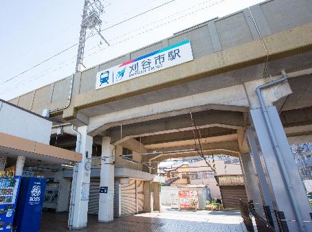 名鉄「刈谷市」駅 約400m(徒歩5分)