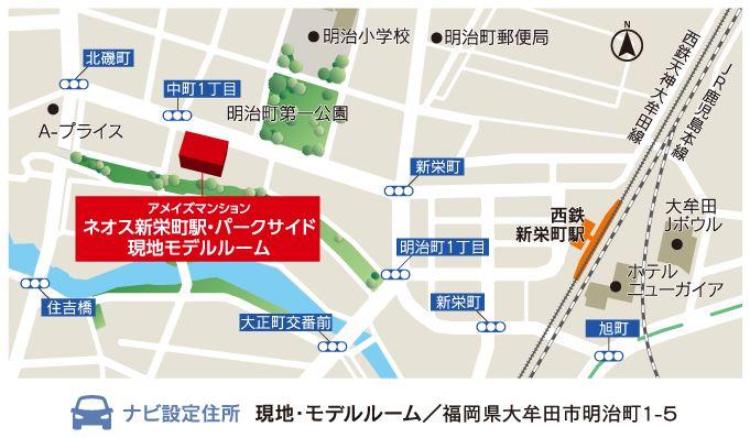 ネオス新栄町駅・パークサイド:モデルルーム地図