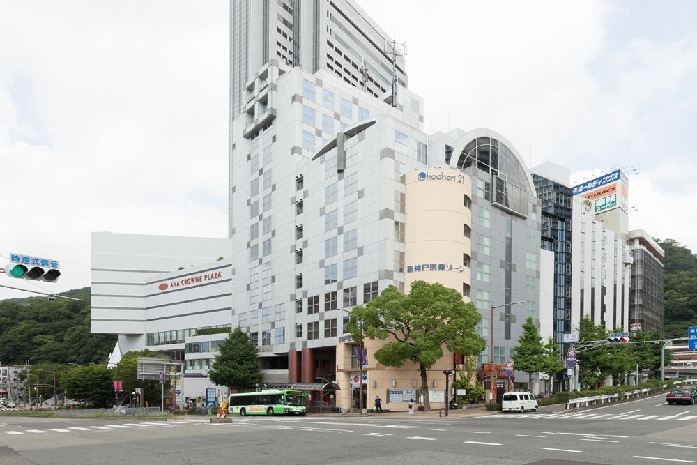 新神戸医療ゾーン(新神戸ひろせ眼科/森寺内科/岡クリニック) 約540m(徒歩7分)