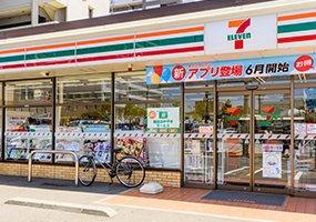 セブン・イレブン福岡長浜2丁目店 徒歩2分/約140m