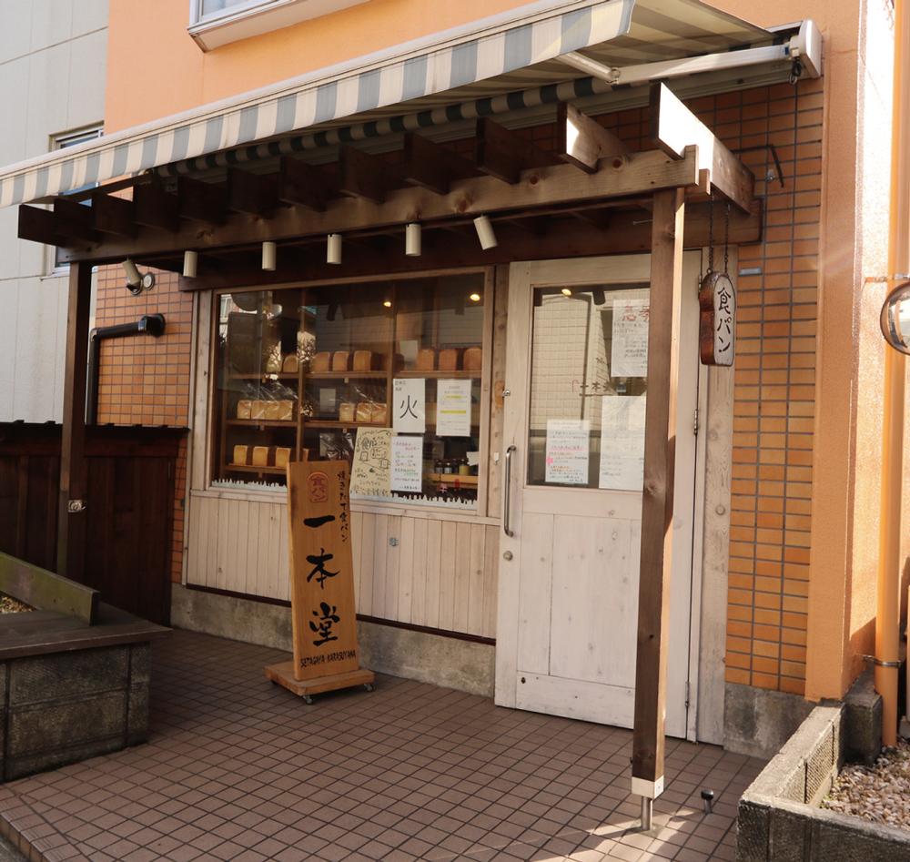 一本堂 千歳烏山店 約960m(徒歩12分)