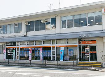本渡郵便局 約500m(徒歩7分)