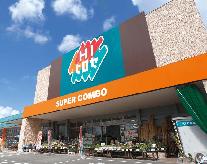 HIヒロセ菊陽店 約1,480m(徒歩19分)