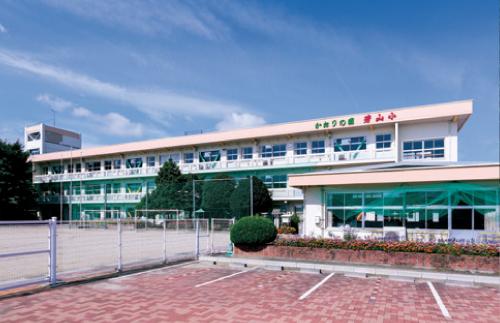 芳山小学校 約340m(徒歩5分)